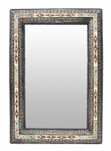 Moroccan Mirror Wood and Silver Maillechort Handmade 70 cm x 50 cm (BM35)